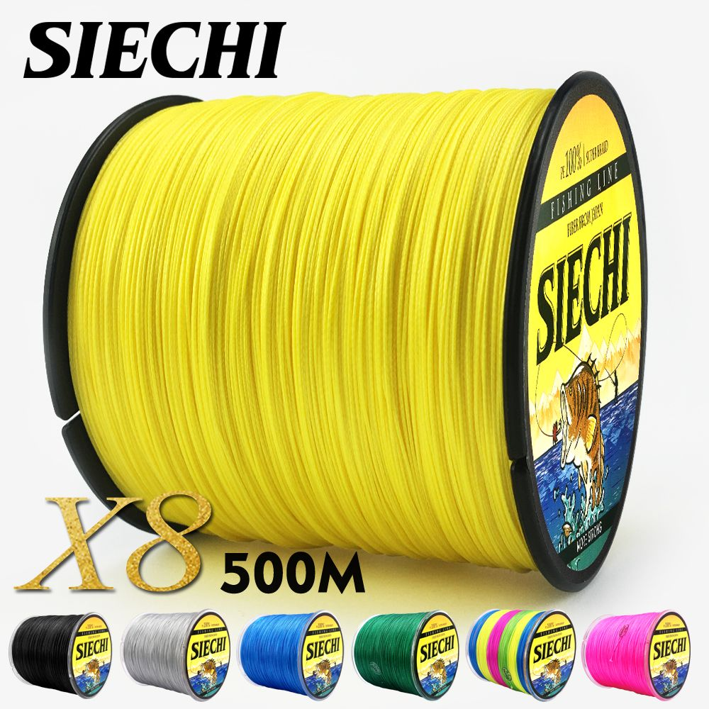 SIECHI PE Braided Fishing Line Multifilament 500M 8 Strands Cord Carp Fishing Lines For Saltwater 20 30 40 50 60 60 80LB