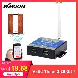 GSM ворот реле дистанционного включения/выключения управление доступом беспроводной открывания двери по бесплатному звонку SMS 850/900/1800 МГц ...