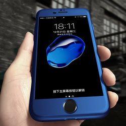 H & A 360 Degrés Pleine Couverture Téléphone Cas Pour iPhone 7 8 6 6 s Plus De Protection Cas Pour iPhone 6 6 s 7 8 Plus Avec Trempé Verre