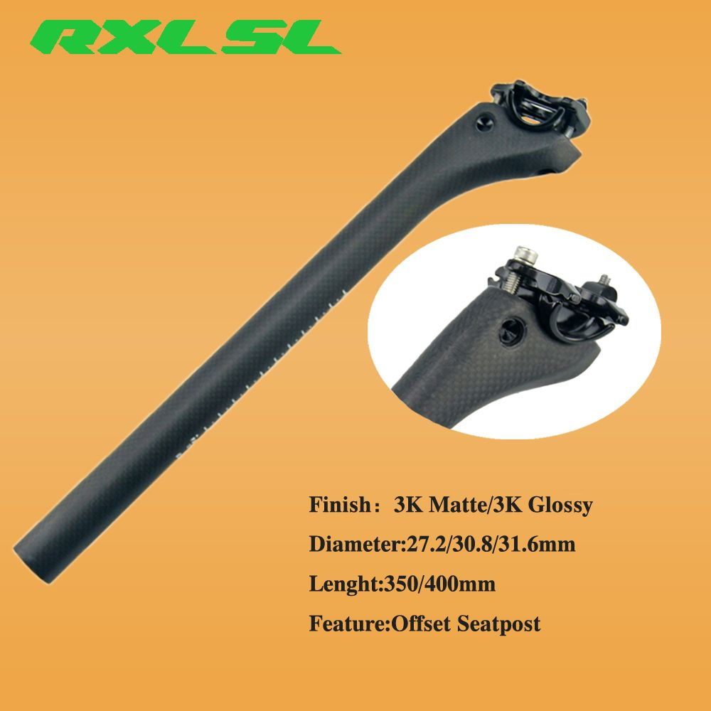 No Logo Mountain Bike Seat Post 27.2/25.4/30.8/31.6mm 3K Matte/Glossy Seatpost Carbon Road Bicycle Offset Seatposts