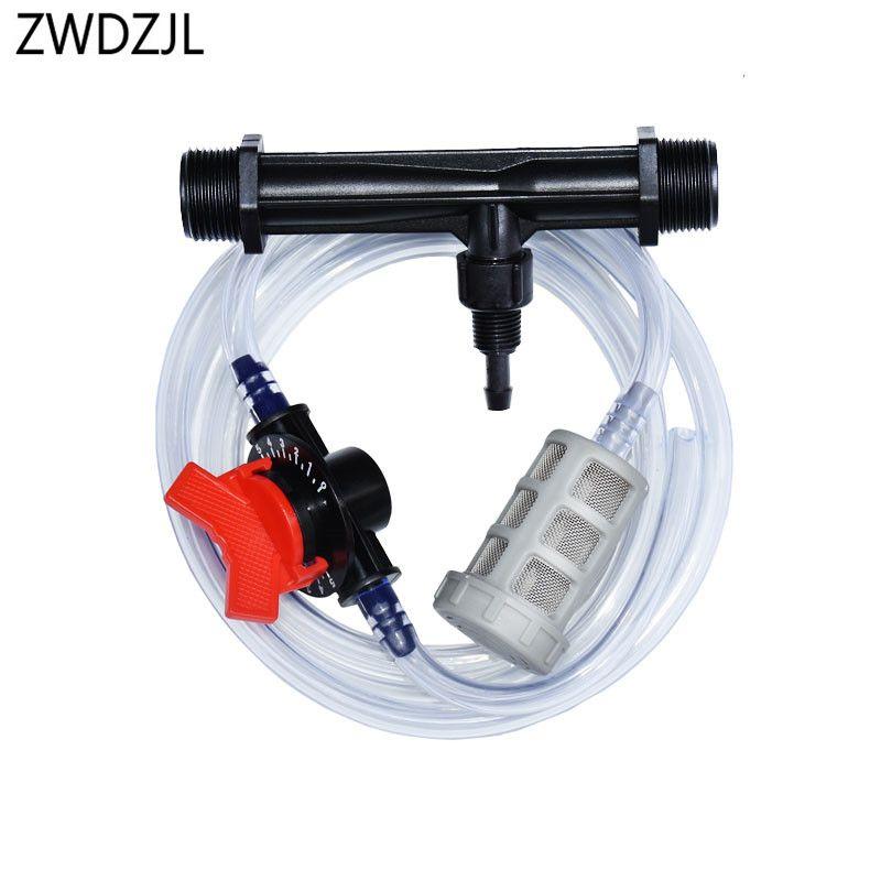 G1/2 G3/4 Automatic Venturi Fertilizer Injectors Kits Irrigation Venturi Tube Water Flow Control Switch Mesh 1set