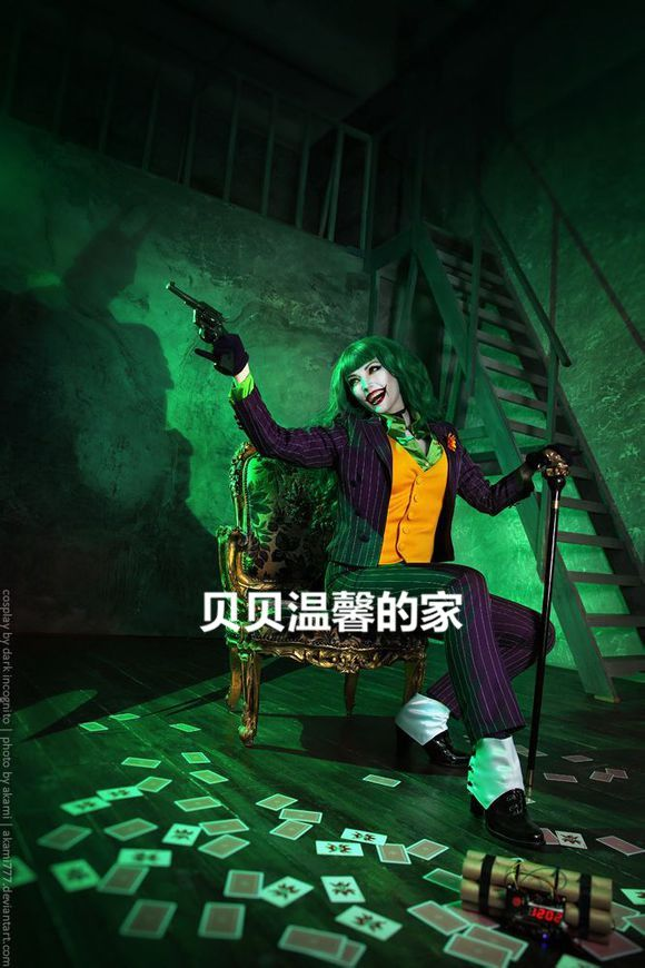 Custom Made Batman Female Joker Costume Uniform Adult Halloween Cosplay Costume