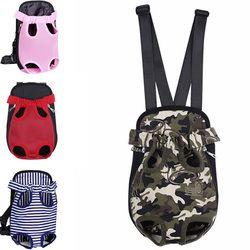 Perro mochila ligero malla camuflaje colorido productos de viaje transpirable hombro para pequeños perros gatos Chihuahua