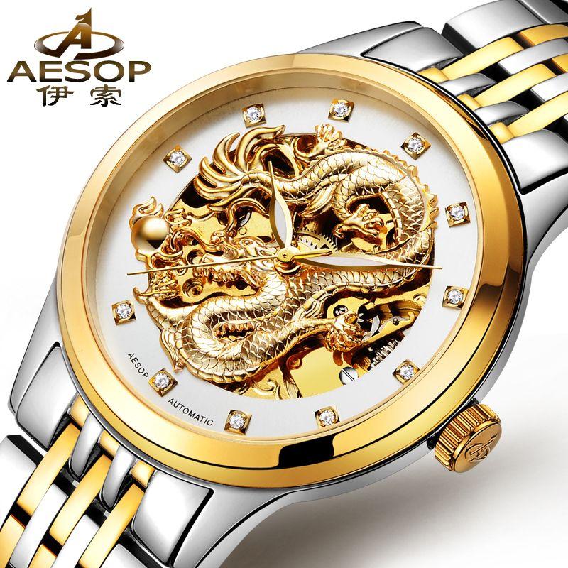 AESOP Watches Men Luxury Brand Skeleton Automatic Self-Wind Diamond Luminous Chinese Dragon Golden Relogio Masculino