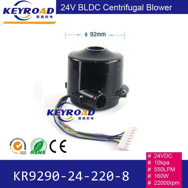 24V 10kPa Powerful Fan High pressure and High Speed BLDC Centrifugal Electric Large Air Flow Blower for Seeder