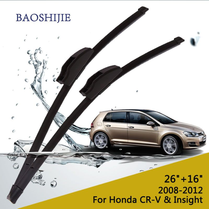Wiper blades for Honda CR-V  (2008-2012) and Insight (from 2009 onwards) 26