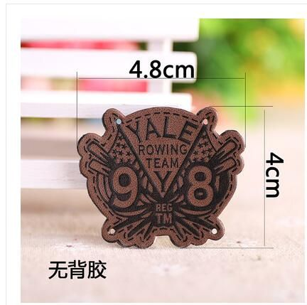 1pcs Leather cloth paste patch clothing accessories decorative patch PU laser micro - decals stickers paste skin without gum