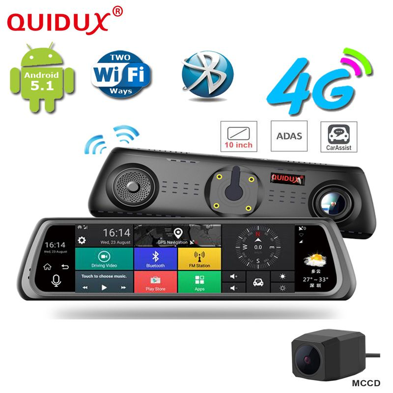 QUIDUX Android 5.1 Car DVR 4G WCDMA 10 Inch Touch Rearview Mirror DVRS Dual Lens GPS Navigation Dash Cam Video Recorder Dashcam