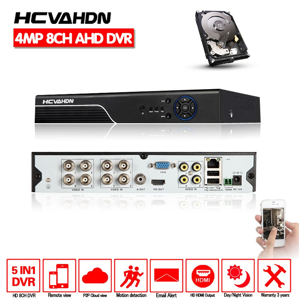 HCVAHDN 8CH AHD DVR 5MP NVR Recorder H.264 CCTV security Standalone Digital Network 8 channel 4MP AHD DVR Cloud P2P Mobile View