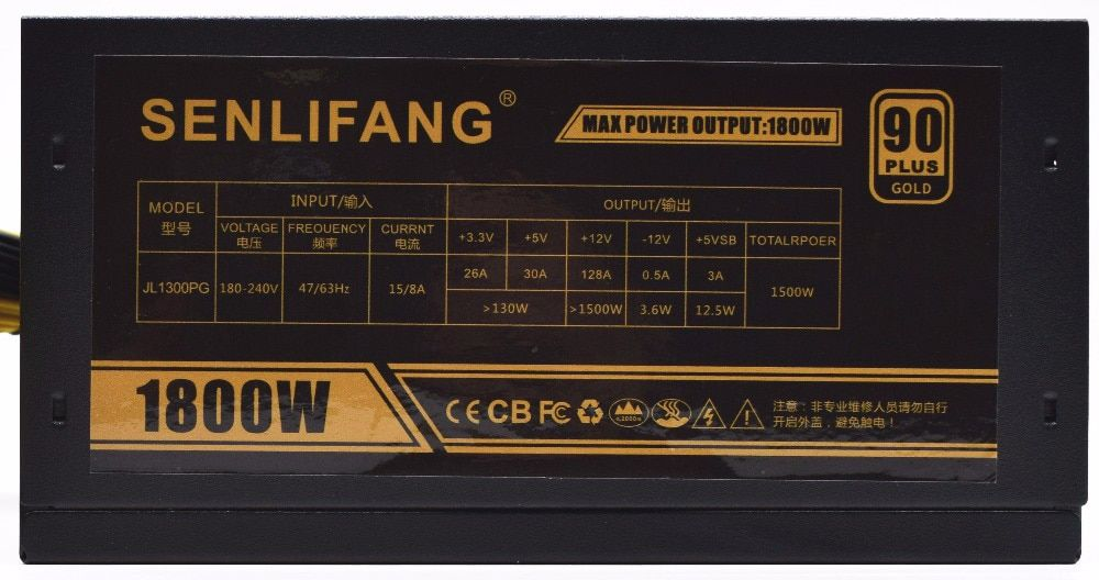 1800W Mining Power Supply 12V 150A suitable for miner R9 380/390 RX 470/480 RX 570/580 6 GPU CARDS 90 PLUS GOLD