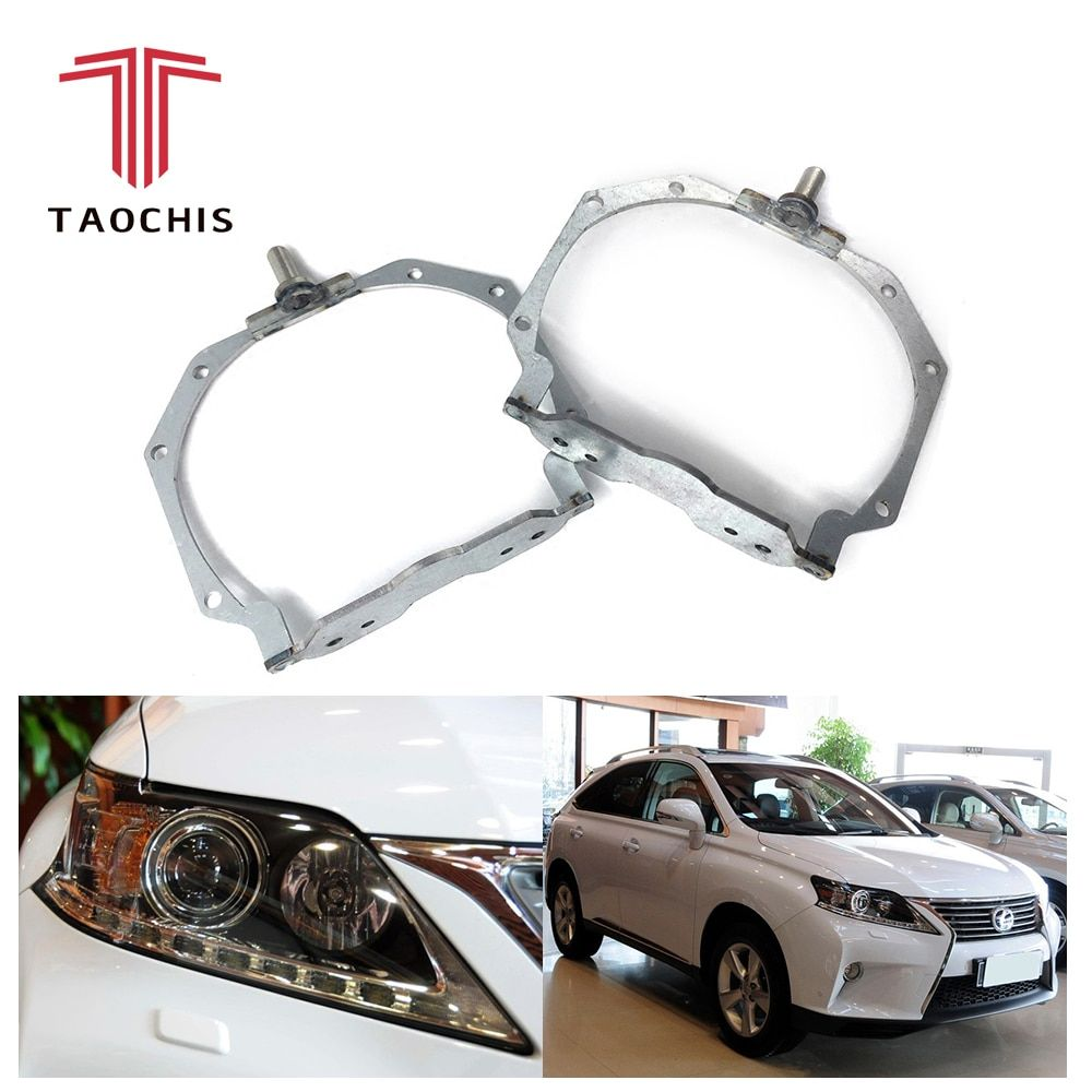 TAOCHIS Car Styling frame adapter Bracket Holder for LEXUS RX350 AFS Hella 3r 5 Bi xenon Projector lens spot light