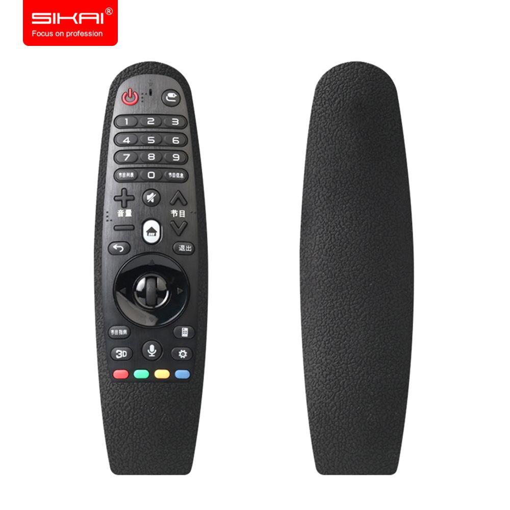 SIKAI 2017 Soft Silicon Case For LG Smart TV Remote Control Case Protective Skin For LG AN-MR600 Smart TV Remote Control Cover