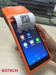 Saham Android5.1 mobile 1D barcode scanner printer thermal Pos terminal Genggam bluetooth wifi Android PDA Kasar 3G Sunmi V1