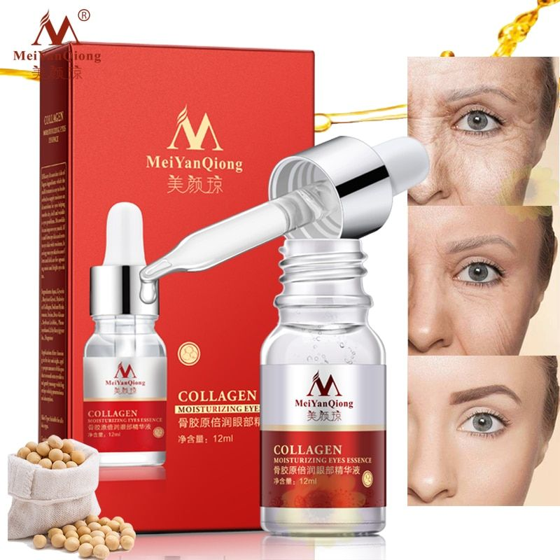 Newest Skin Care Deep Face Facial Anti Aging12ml Intensive Face Lifting Firming Essence Wrinkle Remover Essence For Eye
