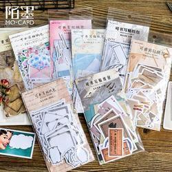 45 hojas/Lot vintage etiqueta plan semanal notas adhesivas Memo pad kawaii papelería fuentes de escuela etiquetas engomadas del planificador papel
