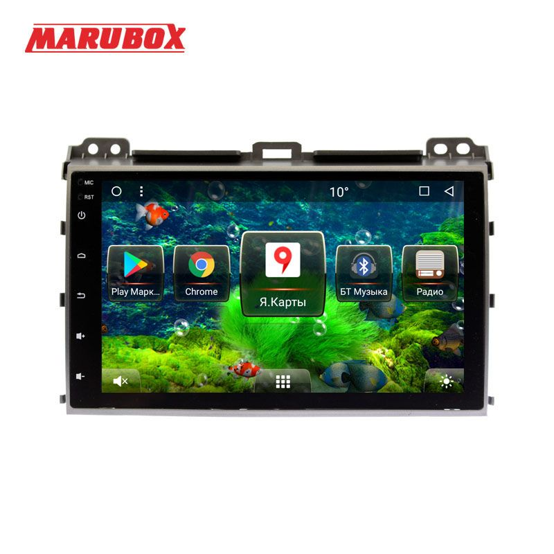 MARUBOX New Double Din For Toyota Land Cruiser Prado 120 Android 7.1.2 9