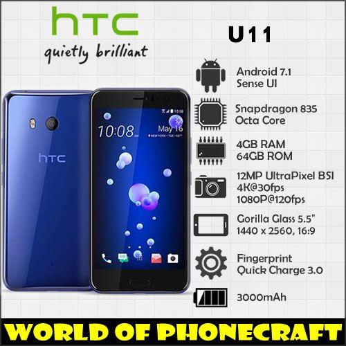HTC U11 International Version 4GB RAM 64GB ROM Octa Core 12MP Camera NFC Nano Single SIM Rapid Charger 3.0 smartphone