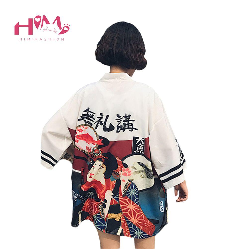 2017 Harajuku Fashion Women Blouses Summer Vintage Kimono Kawaii Cardigan <font><b>Thin</b></font> Sun Protection Shirts Cover Up Sunscreen Blouse