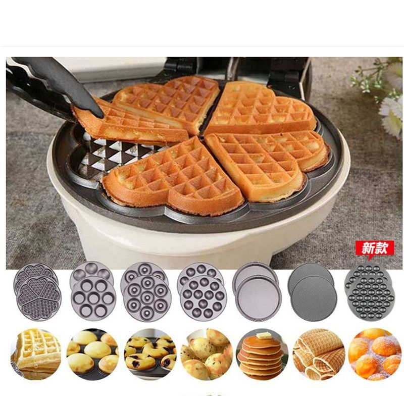 220V Full-automatic Multifunctional Household Electric Waffle Maker Egg Ball Maker Muffin Machine With 7 Optional Plates