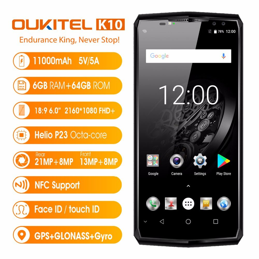 OUKITEL K10 6.018:9 FHD+Face ID 4G smartphone Android 7.1 OS 11000mAh Super Battery Helio P23 6GB 64GB 4 Cams NFC Mobile Phone