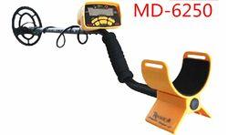 Metal Detector Underground Bawah Tanah Md6250 Harta Karun Detektor Emas Perak Dolar Detector Detektor Logam Bawah Tanah Berburu Harta Karun