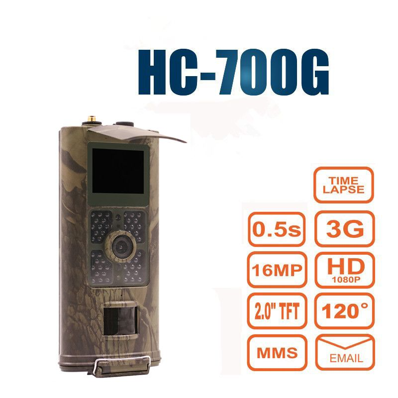 Night Vision Hunting Camera MMS Camera Trap SMS SMTP IR Infrared 3G Hunting Trail Camera HC700G 16MP with Wide Angel HC