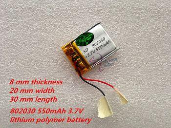 Liter energy battery 1pcs/lot 802030 550mAh 3.7V lithium polymer battery MP3 MP4 MP5 Li ion massager battery