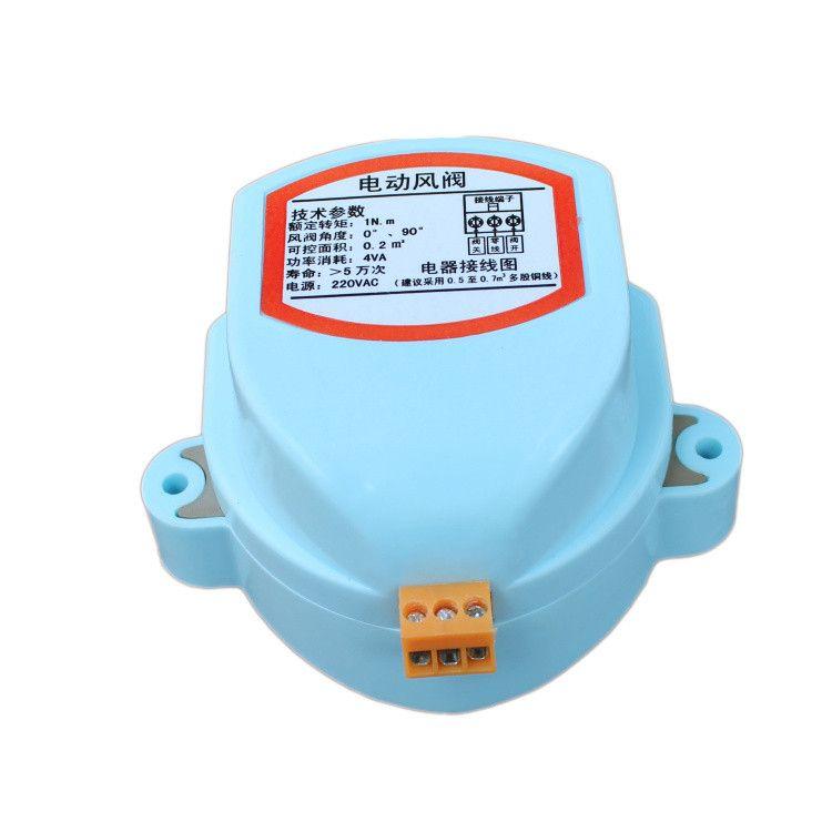 Antrieb für Air dämpfer ventil 220 v elektrische luftkanal motorisierte dämpfer für belüftung rohr ventil