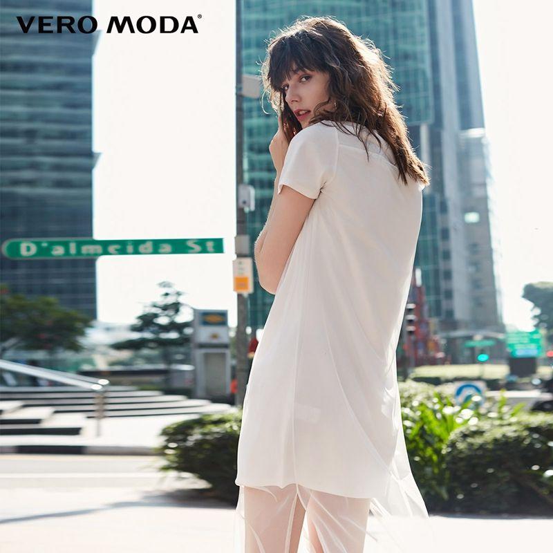 Vero Moda Summer Style Gauze Overlay Knitted Letter Party Summer Dress|318161507