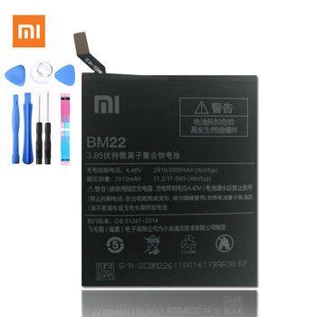 100% original Xiaomi Battery BM22 Battery Xiaomi Mi5 M5 Bateria Batterij 3000mAh Mi5 Battery 5 M5 MI 5 bm22 battery