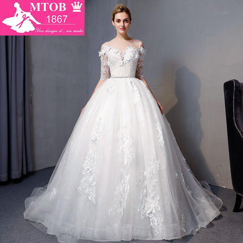 Modische Spitze Hochzeitskleid 2018 Kontrast Farbe Luxus Perlen Robe De Mariage vintage sheer zurück Ballkleid kleider MTOB1807