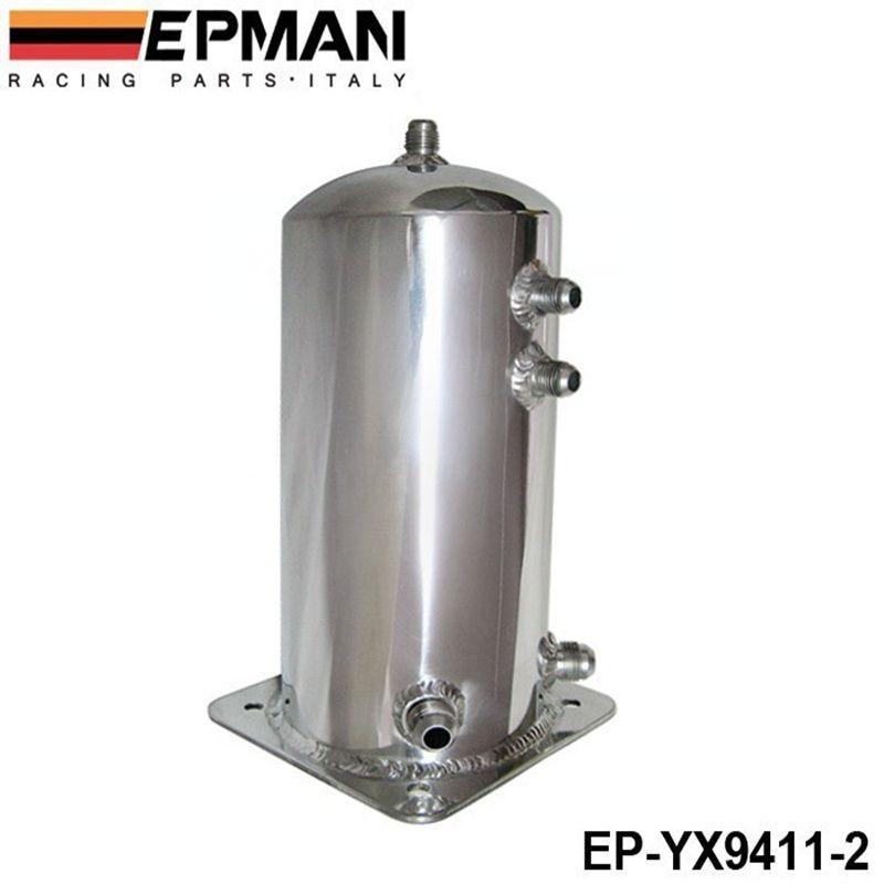 Aluminium Alloy 2L 2 Litre Universal Fuel Surge Cell Tank EP-YX9411-2