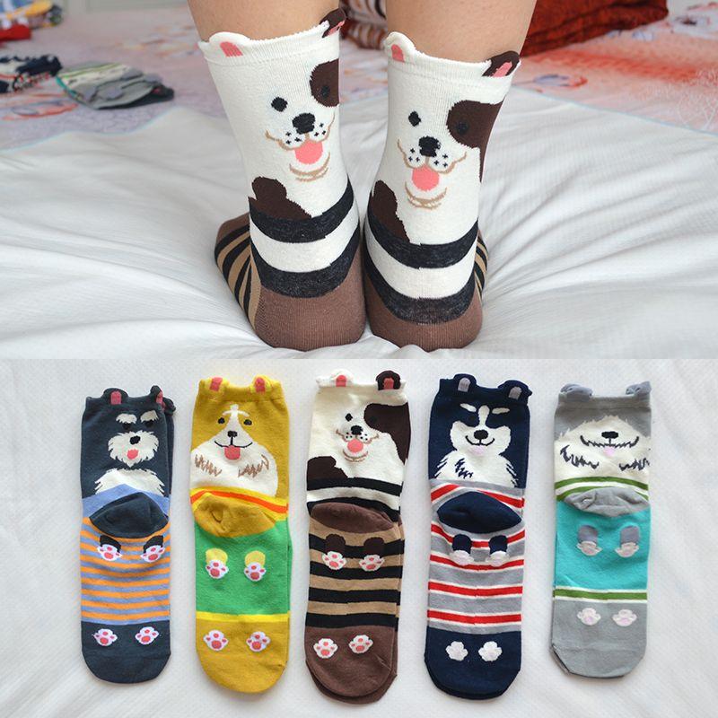 5 Pair/set Cute Cartoon Dog Women Socks Cotton Kawaii Striped Dog Novelty Funny Girls Casual Crew Socks with Gift Bag