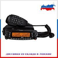 TYT TH9800 TH-9800 мобильный трансивер автомобильной радио станции 50 Вт 809CH ретранслятор скремблер Quad Band V/UHF автомобиль грузовик радио