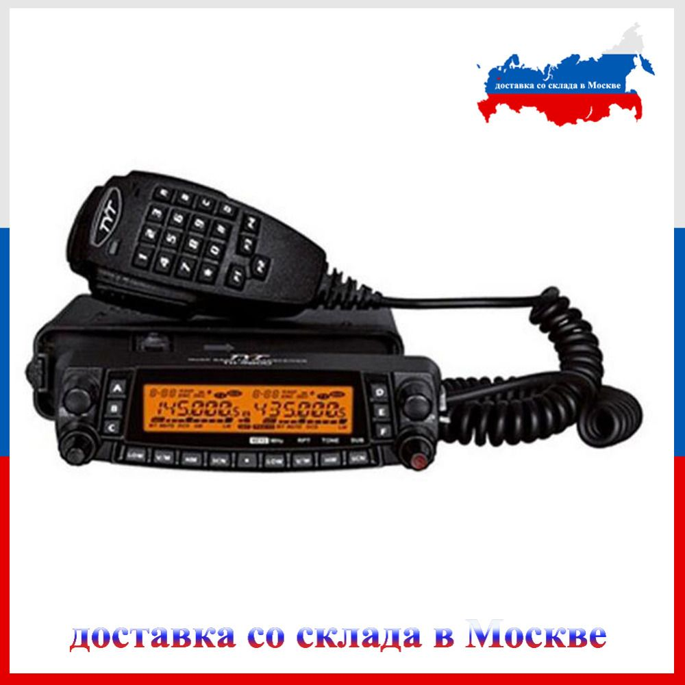 TYT TH9800 TH-9800 Mobile Transceiver <font><b>Automotive</b></font> Radio Station 50W 809CH Repeater Scrambler Quad Band V/UHF Car Truck Radio