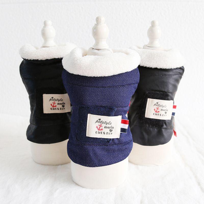 Lollypop Winter Hund Kleidung Vier Fuß Haustier Paar Kleidung Chiwawa Yorkie Bomei Hoodies Leder Navy Weste Mantel 18AW72