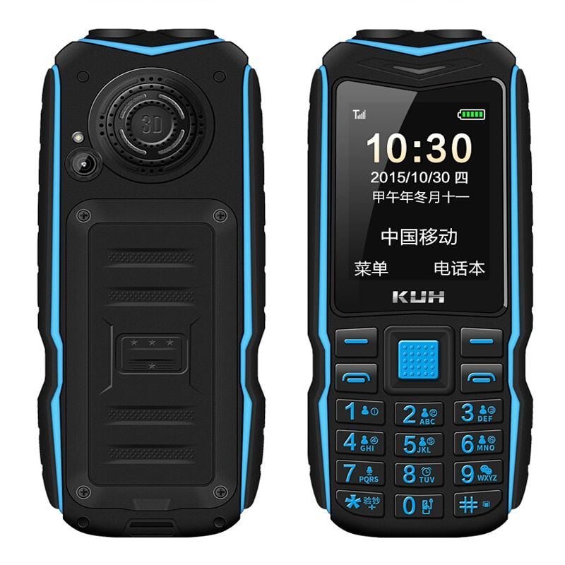 KUH Dual Flashlight FM 15800mAh Long Standby Power Bank Rugged Outdoor  Telephone Shockproof Dual SIM Big Voice Cellphone P035