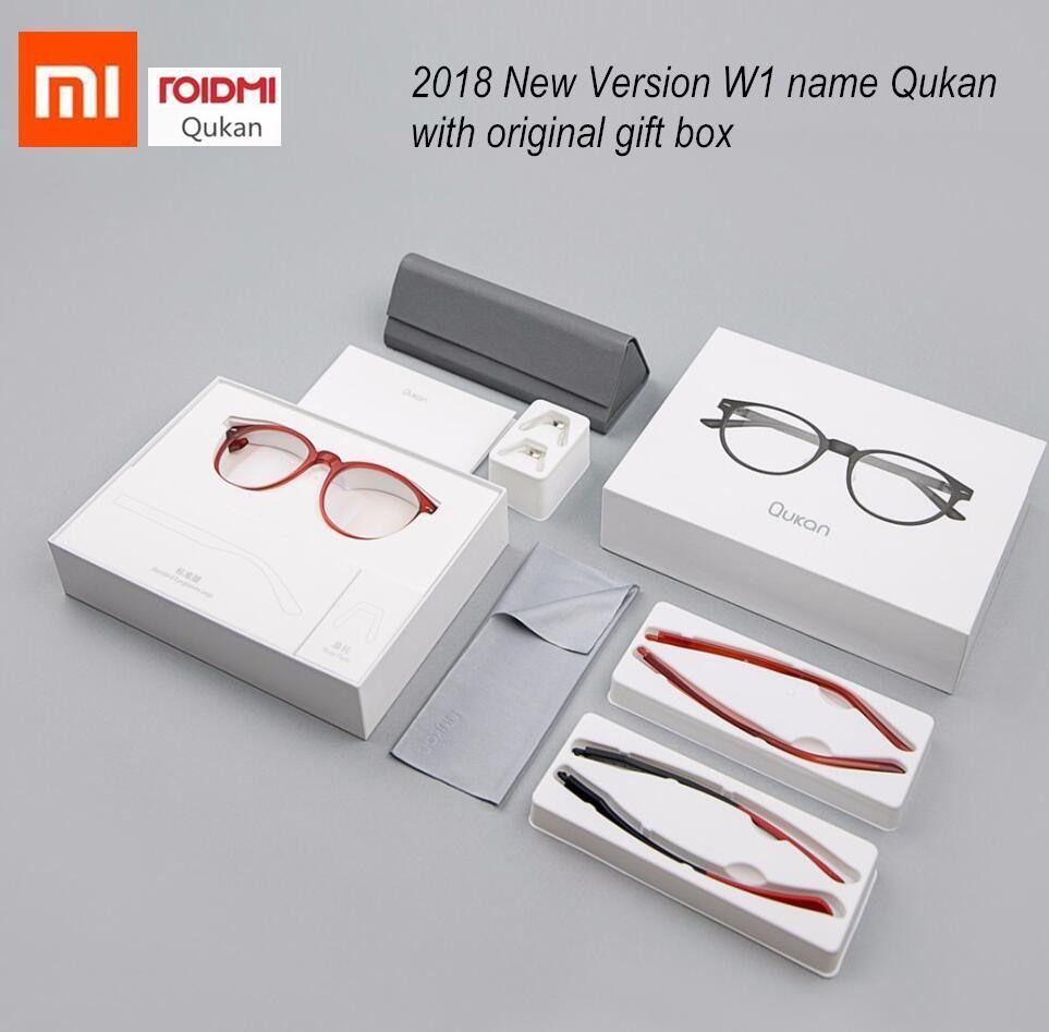 Xiaomi ROIDMI W1 Anti-blau-rays Photochrome Schutzbrille QUKAN Ohr-stem Abnehmbare Augenschutz Augen Gläser in geschenkbox