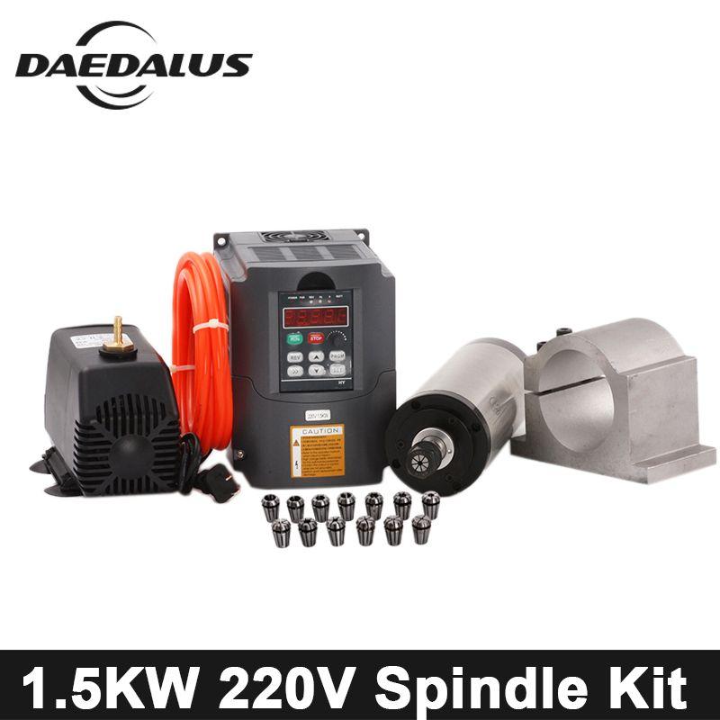 CNC 1.5kw Spindel Motor Wasser Gekühlt Spindel Router + 220 v VDF Frequenz Inverter Clamp 75 watt Pumpe 5 mt rohr Spannzange Für Stecher