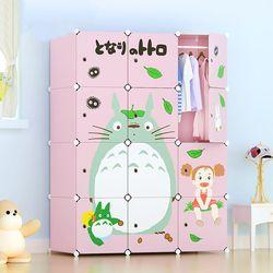 Moderne montage simple armoire Bébé armoire de stockage de Bande Dessinée enfants Non-toxique résine Facile installer 60L rose