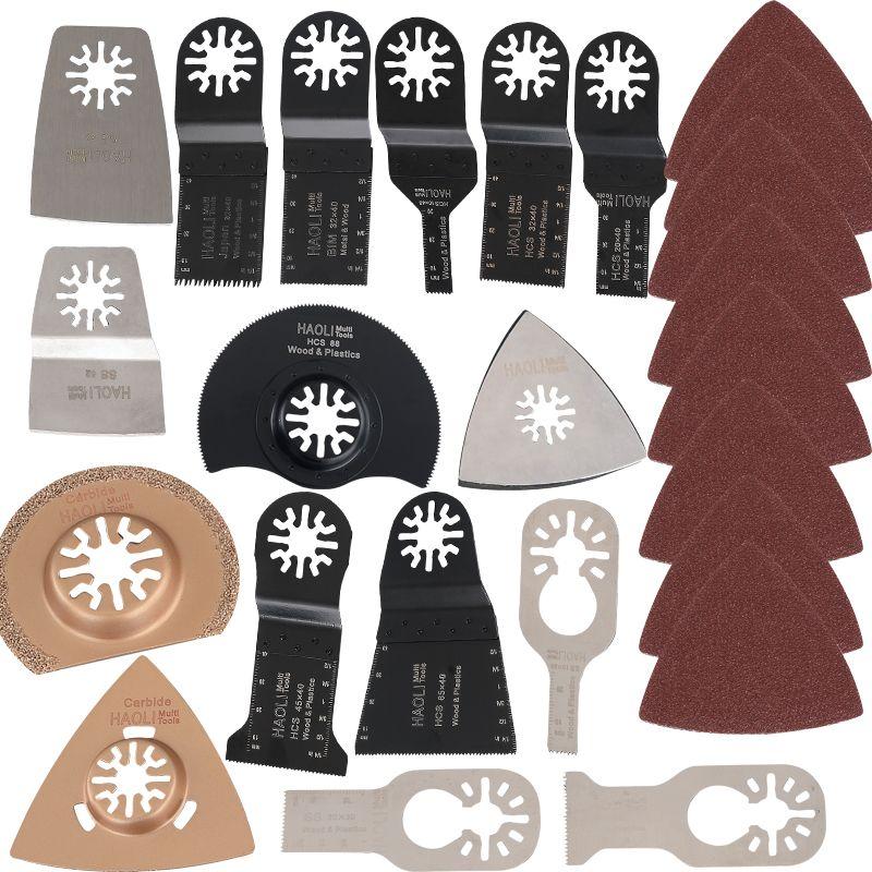 Professionnel 41 kits rénovateur Dremel accessoires lame de scie outil oscillant pour outils électriques Multimaster comme Fein, Dremel etc