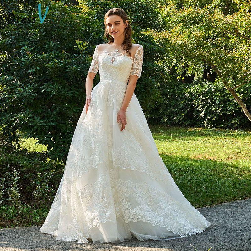 Dressv Long Wedding Dress Short Sleeves Ball Gown Button Tulle Appliques Floor Length Church Garden Elegant Custom Wedding Dress