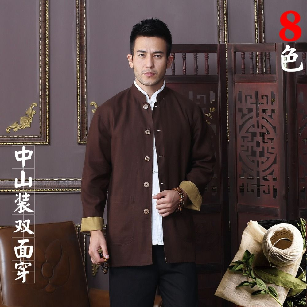 High Quality Solid Coffee&Gold Reversal Double Chinese Traditional Men's Cotton Linen Kung Fu Jackets Coats M L XL XXL 3XL