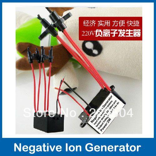 Bricolage maison purificateur d'air navigation ion anion générateur AC230V ioniseur densité 24 milion pcs/cm3 livraison gratuite 1 pcs/lot en gros