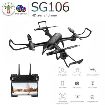 SG106 RC Helicopter Drones With Camera HD 1080P Drone WIFI FPV Dual  Wide Angle Optical Flow  Quadcopter VS S20 E58 F11