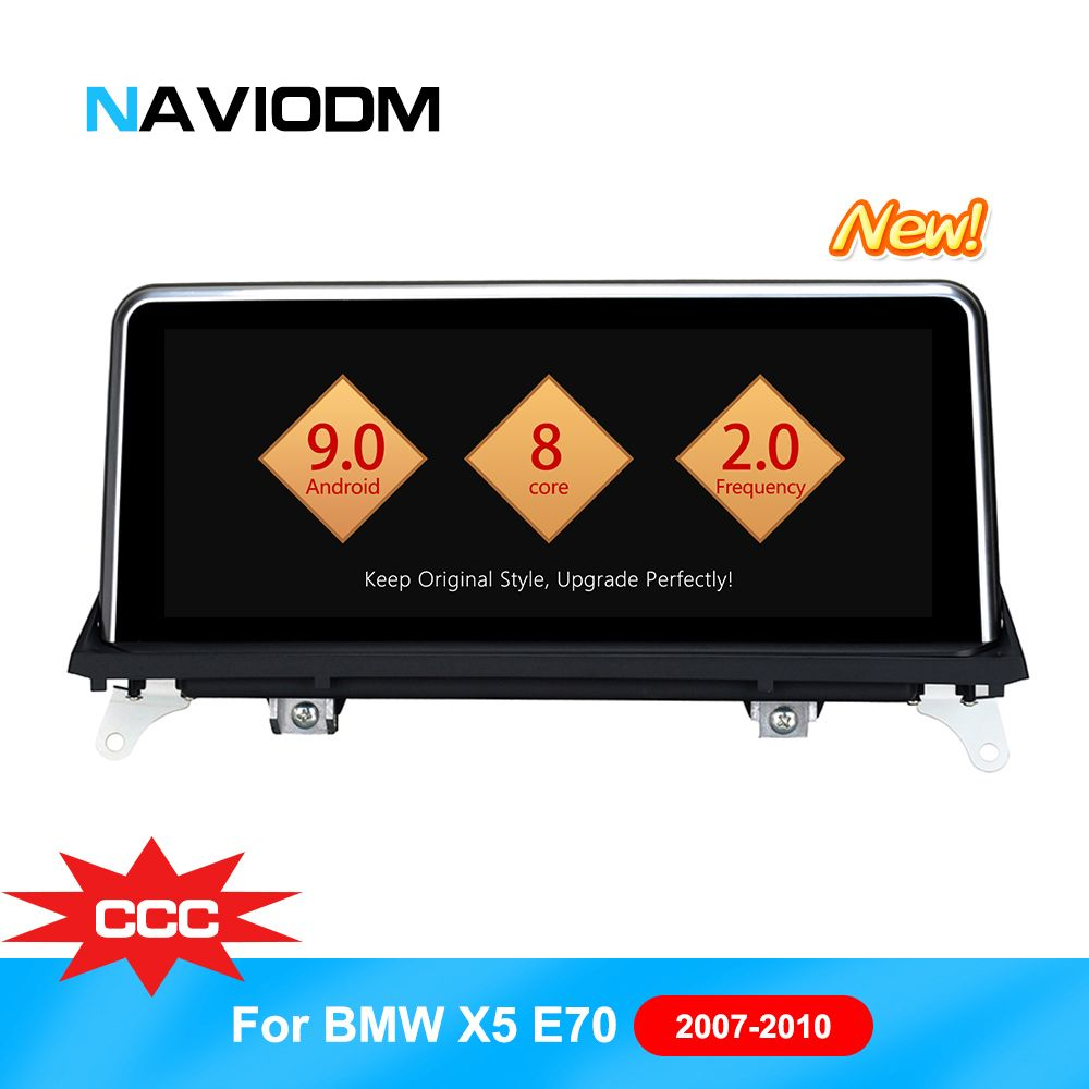 Naviodm android 9.0 8 core Auto Multimedia-Player auto dvd player autos audio für BMW X5/E70/X6 E71 CCC 2007-2009 gps aux bt radio