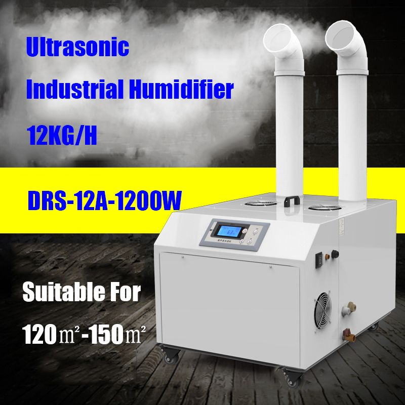 DRS-12A 1200 watt Doppel loch Zerstäuber maschine Ultraschall Industrielle Luftbefeuchter für Lager keller plantage Diffusor