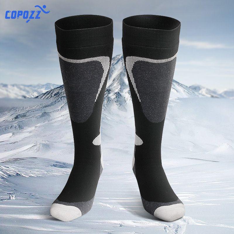 COPOZZ Calcetines Gruesos de Algodón de Deportes de Esquí de Snowboard Ciclismo Esquí de Fútbol Calcetines Hombres y Mujeres Calcetines de Absorción de Humedad de Alta Elástico