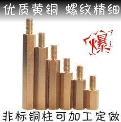 Una sola cabeza M4 * 10 + 6mm latón Pilar hexagonal tornillo PCB junta macho-hembra L1 = 10mm B = 6mm