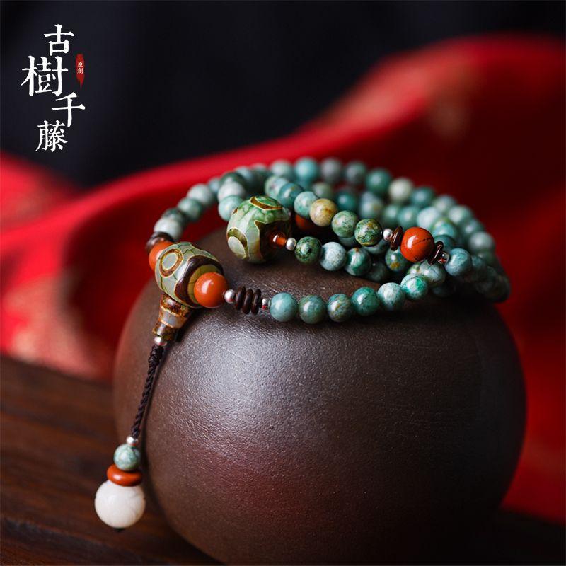 Ethnic Beaded Bracelet Green Dragon <font><b>Blood</b></font> Stone Strand Bracelet For Women long chain Dzi Beads Pendant 2018 fashion jewelry